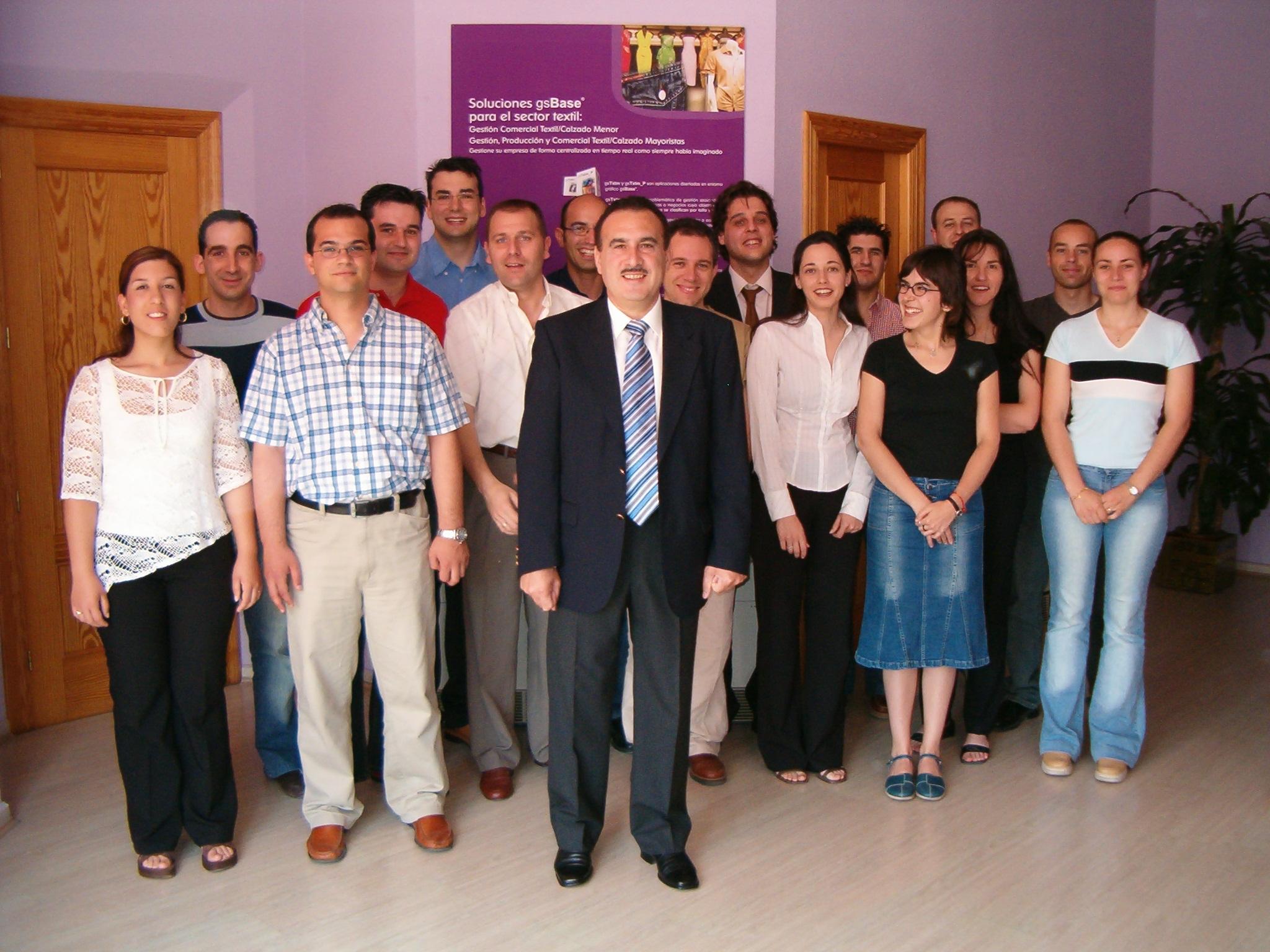 Imagen Antigua Equipo Galdón Software